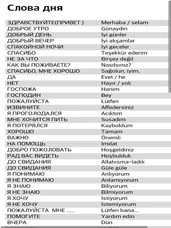 tatuirovki-dlya-intimnoy-zoni